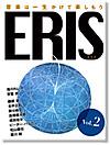 Eris_vol2_s1